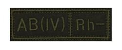 Шеврон на липучке группа крови АВ (IV) RH(-) - фото 12362