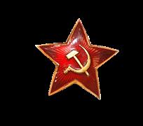 Звезда красная металлическая Советской Армии 34мм