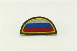 Шеврон на липучке флаг России полукруглый