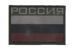 Шеврон на липучке флаг России приглушенный - фото 8684
