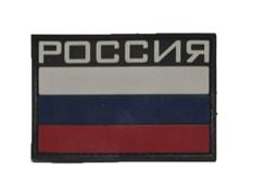 Шeврон на липучке флаг России