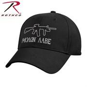 Кепка бейсболка Deluxe Molon Labe