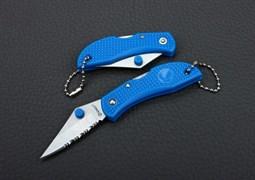 Нож складной туристический Ganzo G623S синий