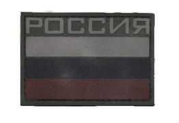 Шеврон на липучке флаг России приглушенный
