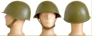 Шлем каска стальная СШ-68